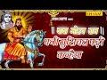 Download घणी मुशीबत पड़ी कन्हैया || ghani musibat padi kanhiya tera bhagat rha ghabrai || bholu bhati || MP3,3GP,MP4