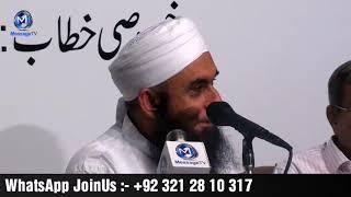 Hazrat Ali (R.A) ki Talwar by Moulana Tariq Jameel.