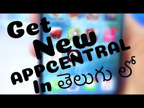 GET NEW APP CENTRAL FREE on iPhone, iPad, iOS 11 (NO JAILBREAK) || in how to do??? in telugu