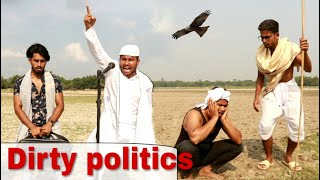 Dirty Politics | Political Drama | Hindi Surjapuri Comedy |Bindas Fun2 |