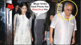 Janhvi Kapoor Looks UPSET With Dad Boney Kapoor When Spotted At Dinner Date