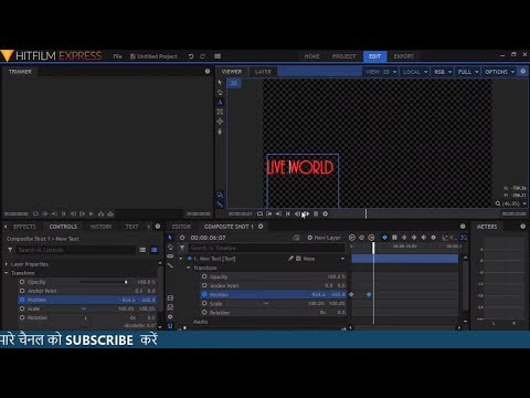 How to use Mosaic text Effect in Hitfilm express