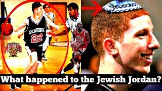 """They Called Him """"The Jewish Jordan""""... What Ever Happened to Him?"""