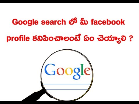 How To Find Your Facebook Profile In Google Search Engine New Telugu Tips And Tricks