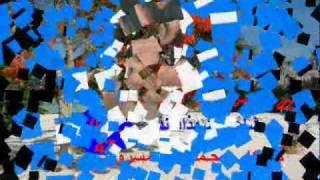Kase Or Baram To Awar - Singer Alam Masroor