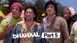 Superhit Comedy Film Dhamaal | Jaldi Five Movie | Movie Part 5 | Sanjay Dutt - Arshad Warsi