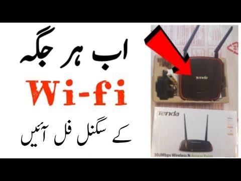 Tenda Ap4 Wireless N Access Point Unboxing & First Look in Urdu