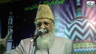 Jashne Gause Aazam by Allama Qamarruzama Azmi