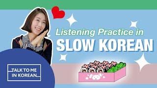 Download Listening Practice In Slow Korean - Kimbap: Picnic Food (소풍 가면 먹는 음식: 김밥) [한국어 초급 듣기] Video