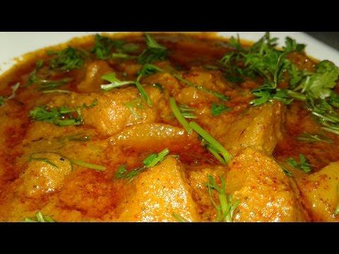 Aloo kurma/aloo masala/potato kurma curry/How to make potato curry
