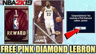 8c7475aecc65 NBA 2K19  GUARANTEED  FREE PINK DIAMOND LEBRON JAMES LOCKER CODE IN MYTEAM