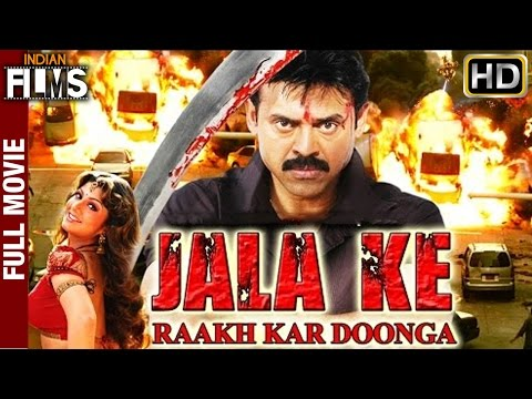 Jala Ke Raakh kar Doonga Hindi Full Movie | Venkatesh
