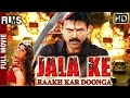 Jala Ke Raakh kar Doonga Hindi Full Movie | Venkatesh | Rambha | Ganesh | Hindi Action Movies
