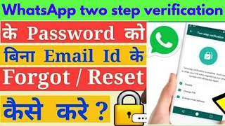 How To Fix Whatsapp OTP Verification Code Not Receive