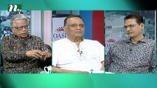 Ei Somoy এই সময় | Episode 2160 |Talk Show | News & Current Affairs