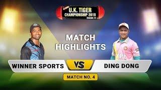 HIGHLIGHTS | Winner Sports vs Ding Dong | UK Tiger Championship 2019, Ghatkopar, Mumbai