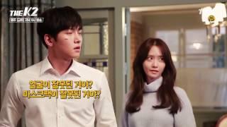 EngSub中文字幕] Yoona-The K2 Episode 10 Kissing BTS (林允儿