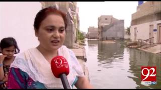 Karachi: Surjani Town inundated as monsoon