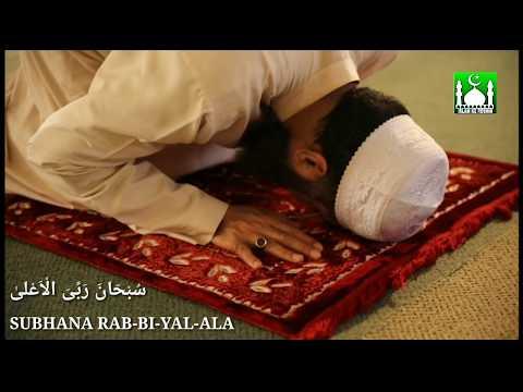 Zohar/Asar/Isha ke 4 Rakat farz namaz ka tarika (practical)
