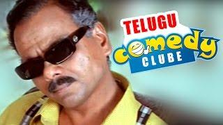 LB Sriram Jabardasth Telugu Comedy Back 2 Back Comedy Scenes  || Latest Telugu Comedy 2016
