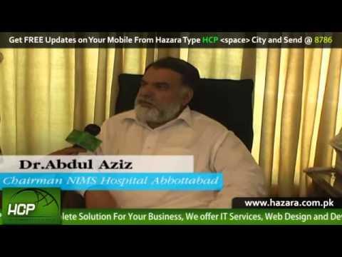NIMS umer teaching hospital Abbottabad