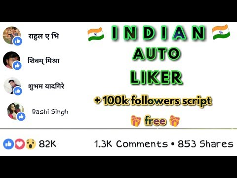 Indian auto Liker unlimited like | 100k followers script free| (RB EDITING ZONE)|TECHNOLOGY