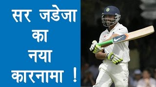Ravindra Jadeja plays 100 balls first time in his test innings, hits 50 | वनइंडिया हिन्दी
