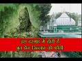 Dargah Hazrat Sabir Pak Piran Kaliyar Sharif Sarkar Sabir Pi