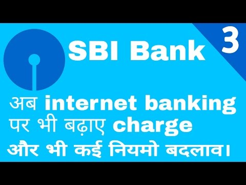 SBI internet banking increase charge and more