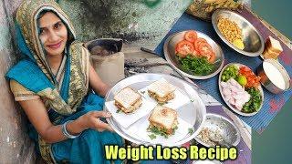 वजन कम करने के लिए अपनी डाइट में ये रेशेपी बिना तेल बना ले आसान ओर जल्दी Breakfast  or Dinner