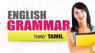 Adverbs | Learn English Grammar Through Tamil | Spoken