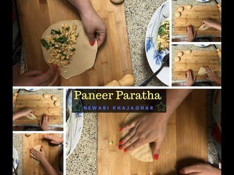 Paneer Paratha recipe | how to make Paneer Paratha | Paratha Recipe  | Newari KhajaGhar
