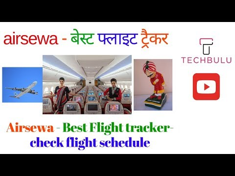 Airsewa - Best Flight tracker - Check Flight schedule - Grievance Redressal - All in One