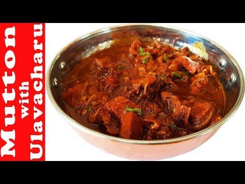 Mutton Ulavucharu Cooking Recipe | Sunday Special NON Veeramachaneni Diet (Strictly not for Dieters)