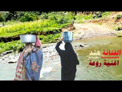 Xxx Mp4 قلت اسقني من ريقك الحالي الفناة اليمنية هند قوووة 3gp Sex