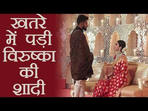India vs South Africa 1st test: Virat Kohli - Anushka Sharma की Marriage मुश्किल में |वनइंडिया हिंदी