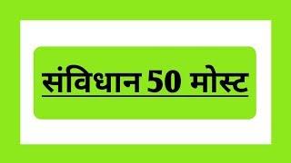 Hindi Grammar LING Gender, Ling Badlo Examples