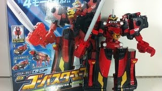 Go-Busters MBAF RED BUSTER & CHEEDA NICK: Emgo's Super Sentai
