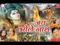 Mere Hotho Pe Bhole Nath Himachali Shiv Bhajan Full Song I J