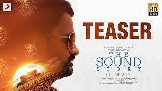 The Sound Story Hindi - Teaser | Resul Pookutty | Prasad Prabhakar | Rajeev Panakal