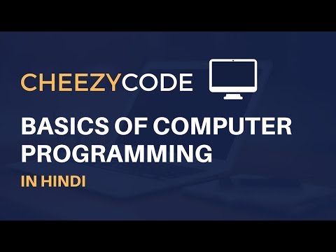 Introduction To Computer Programming | What is Programming? In Hindi