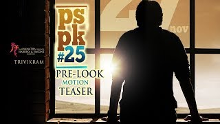 FANMADE | PSPK 25 Pre Look Motion Teaser | Pawan Kalyan | Keerthy Suresh | Anu Emmanuel | TFPC