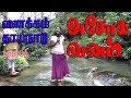 Download  இலங்கையில் சீதை சிறை வைக்கப்பட்ட அசோகவனம் | நுவரெலியா | Nuwara Eliya  | Vanakkam Thainadu | MP3,3GP,MP4