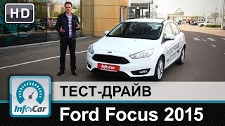ford focus test #10