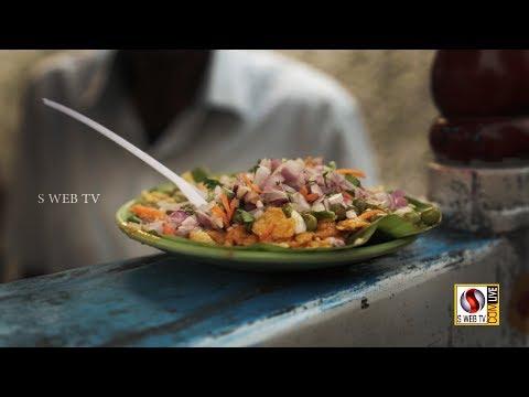 HOW TO ? Pani Poori | kalan masala | masala pori | Chennai  Road side shop | S WEB TV