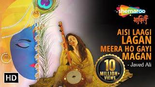 Aisi Lagi Lagan by Javed Ali   ऐसी लागी लगन मीरा हो गई मगन   Sandeepa Dhar