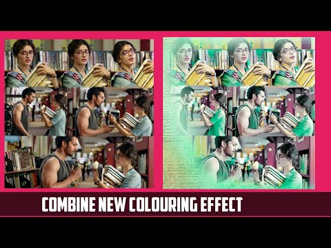 New Combine Effect Like Photoshop | Colouring Effect | Android | Rahul Creations