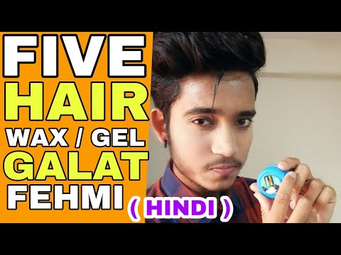 5 Common Hair Products Myths Busted | Hindi | 5 Common Hair Products Galat Fehmi | Mann Vaishnav
