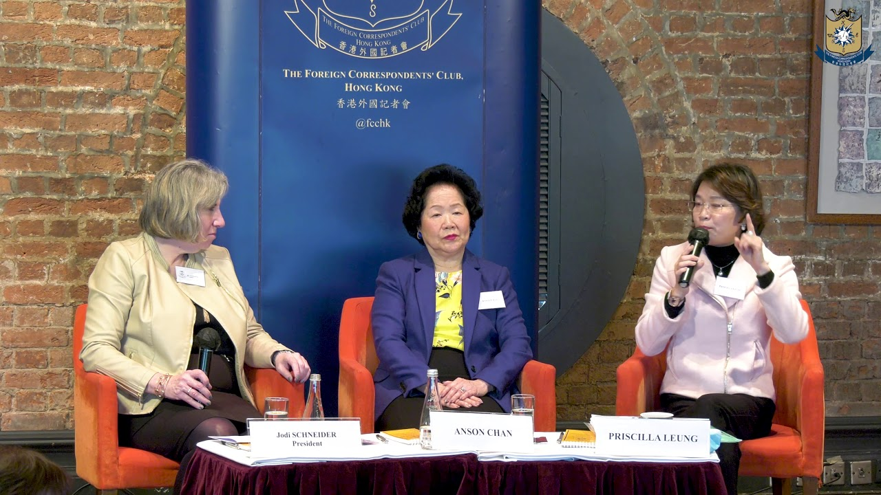 Anson Chan & Priscilla Leung - Beyond the Protests: How Can We Rebuild Hong Kong?