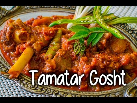 Tamatar Gosht Recipe|How to make tomato muttun recipe By Chef Shaheen